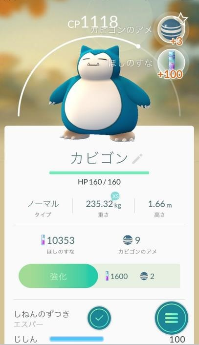 20160908065217
