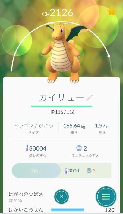 20160913004056