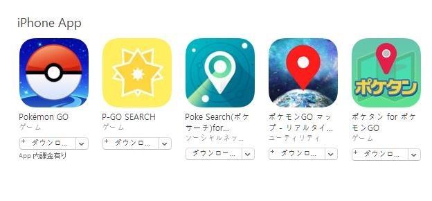 ポケモンGO リアルタイムマップも不正ツールになるのか?