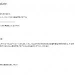 Windows 10、バージョン 1709 の機能更新プログラムがいつまで経っても更新出来ない!