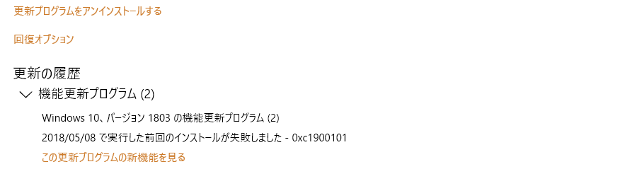 2018-05-08_19h04_28